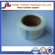 Pantalla de ventana de fibra de vidrio retráctil estándar de malla de alta calidad 18X16