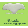 2015 new products forehead gel patch sheet
