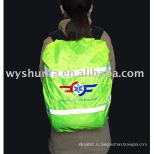 Защитная сумка вместо жилета
