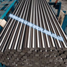 cold drawn bright steel bar