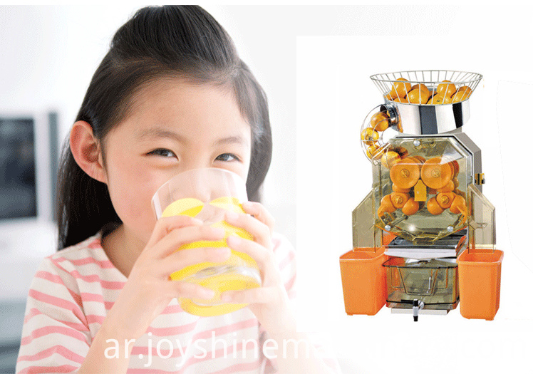 Type Orange Juicer Machine 06