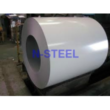 White color steel coil