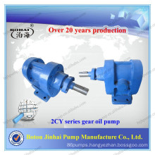 Rotary gear pump--2CY series gear pump/ oil pump/ lubrication pump