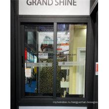 Порошковое покрытие Алюминиевое противопыльное раздвижное окно