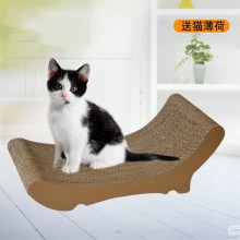 Natural Cat Scratcher toy