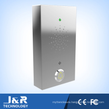 J&R Elevator Telephone Emergency Intercom Telephone, Vandal-Proof Telephone