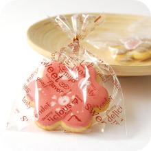 Beautiful Plastic Snack Packing Bag