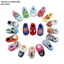 Spring and Autumn New Cartoon Knit Fabric Elastic Shoes Wholesale Baby Shoes Toddler Shoes