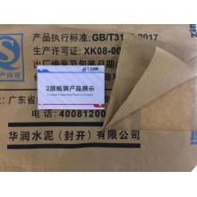 Kann nicht feucht werden, um Zementpapier-Verpackungsbeutel zu bauen