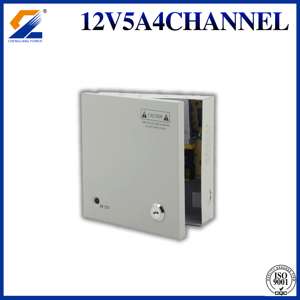 12V5A4CH cctv power supply