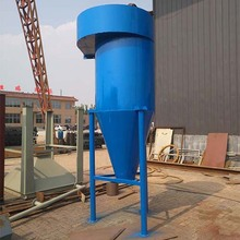 Woodworking dust collection cyclone dust collector