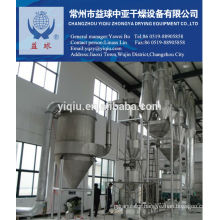 Chinese supplierQG Series Airstream drier for cassava starch