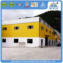 Rápido instalado tipo C purlin estructura de acero fábrica de construcción