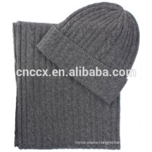 PK17ST271 Cashmere Cable knit scarf hat set