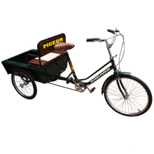 Economical Elder People Three Wheel Bike (FP-TRCY027)