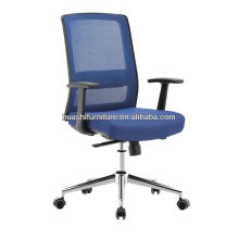 X3-53BE-MF reclining mesh office chair