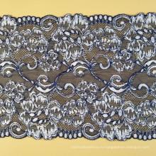 Аксессуары для бюстгальтера серебряное кружево 20 см