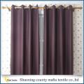 2016 New design plain blackout window curtain valance for arab