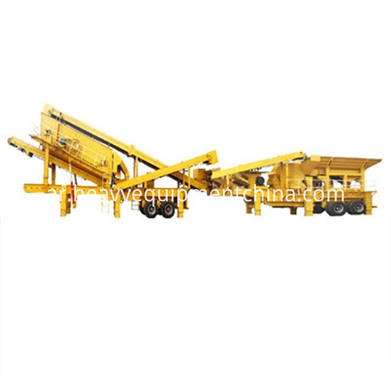 Portable Jaw Crusher For Sale
