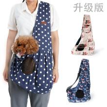 Natur Outdoor Canvas Pet Sling Carrier Schultertasche für Katzen Hunde