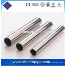 Hohe Präzision dicke Wand 10 # 20 # 45 # kleine Stahlrohr in China hergestellt