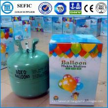 Cilindro de gás de hélio descartável de 99,99% com gás de hélio (GFP-22)