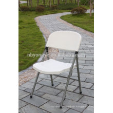 Leisure plastic folding chair