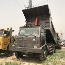 Camión volquete trasero de minería HOWO