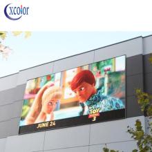 Wasserdichte Video-LED-Anzeigetafel im Freien