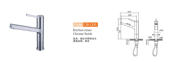 Hot Cold Kitchen Sink Mixer Ob D05