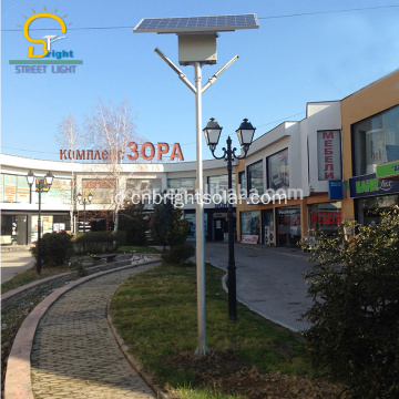 2018 50w Hot New Solar Street Light