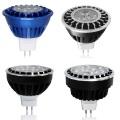 Hochwertige Energieeffizienz 5W LED Birne MR16