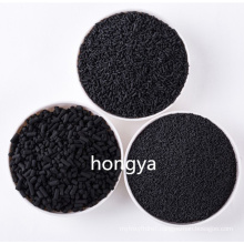 impregnated sulphur S pellet activated carbon remove Mercury Hg