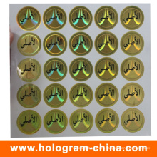 3D Laser Screen Printing Hologram Sticker
