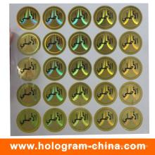Etiqueta do holograma da segurança da matriz do PONTO com impressão da tela