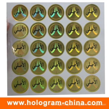 Anti-Counterfeiting 2D/3D Hologram Sticker with Screen Printing