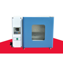 Factory Price for Laboratory Thermostat Incubator