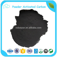 The food industry decolorization by 350 mesh powder activated carbon
