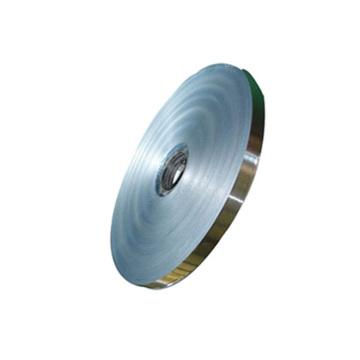 1100 1200 High Quality Slitting Aluminum Strips