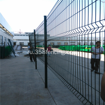 PVC+Coated+V+Pressed+Welded+Mesh+Fence