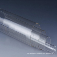 Ясно светодиодные фонари защиты электропроводки пробка ПК жесткие пластиковые трубы 35мм