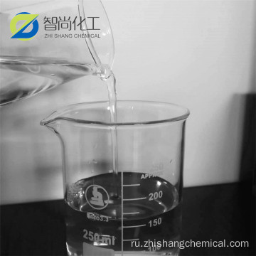 Raw material factory price CAS 67-63-0 Isopropanol