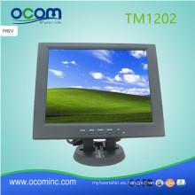 TM1202-China fábrica 12 '' pantalla táctil LCD POS monitor, pantalla POS