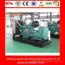 Proveedor de generador diesel de 20kw-1000kw con el mejor precio