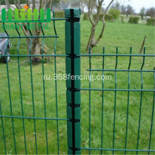 Long+Life+Edge+Bending+Fence+Yard+Guard+Fence