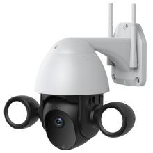 Tuya Smart Lighting Kamera
