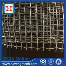 Stainless Steel Sieve Mesh