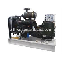 16KW-128KW deutz Diesel-Generator-Set