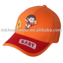 Cute children baseball cap