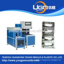 Fournisseur de machines à soufflerie plastique de haute qualité